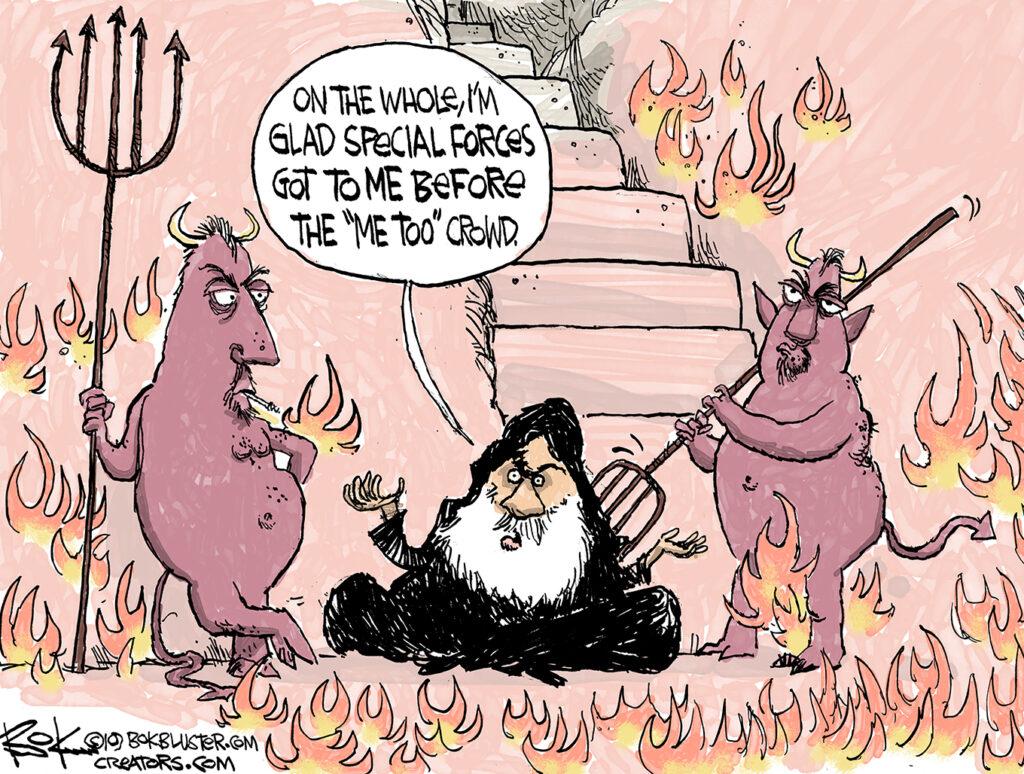 Kayla Mueller, Operation Kayla Mueller, al-Baghdadi in hell, rape, murder
