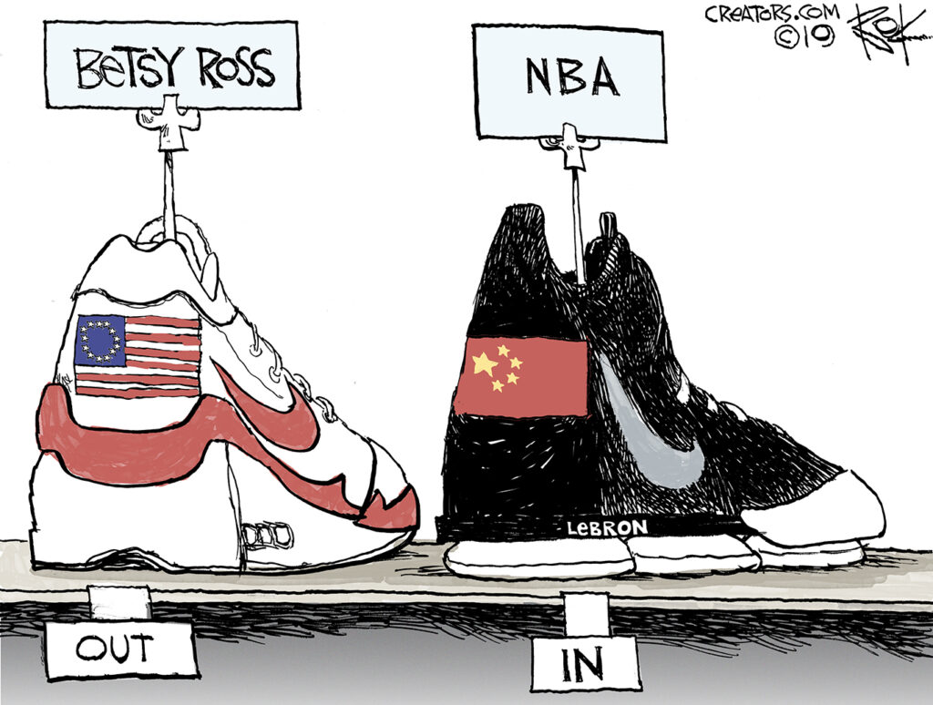 NBA, Nike, Betsy Ross, Kaepernick, Lebron James, shoes,