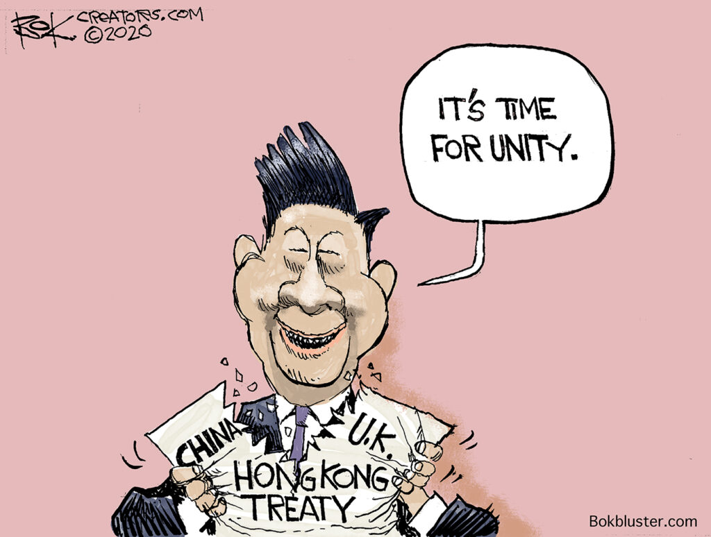 it's time for unity, biden, china