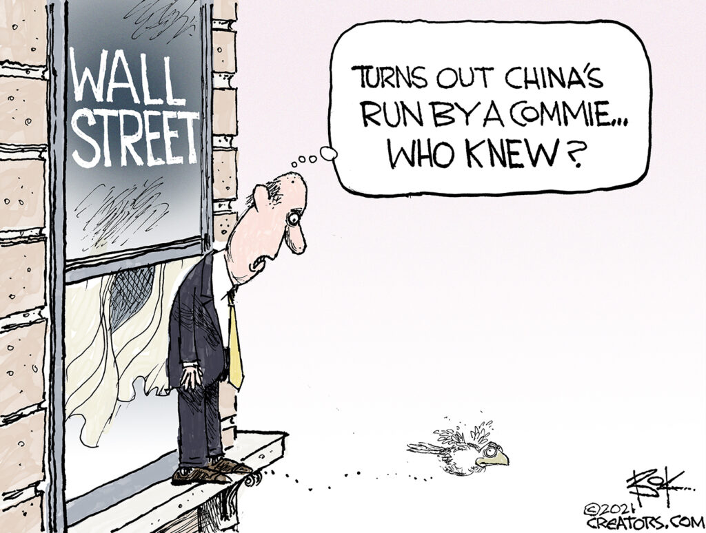 Bok cartoon: Turns out China's run by a Commie... who knew? Wall Street, China, Evergrande Group